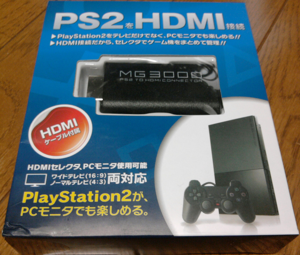 how to connect ps2 with hdmi