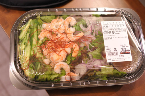 f:id:Costco:20111229191525j:plain
