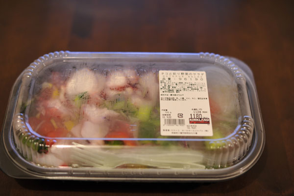 f:id:Costco:20120921161949j:plain