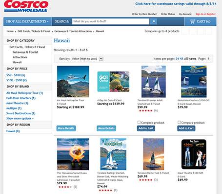 f:id:Costco:20140730153015j:plain