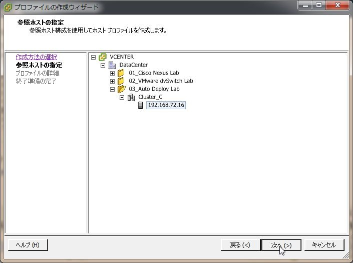 f:id:FriendsNow:20120227213726j:plain:w500