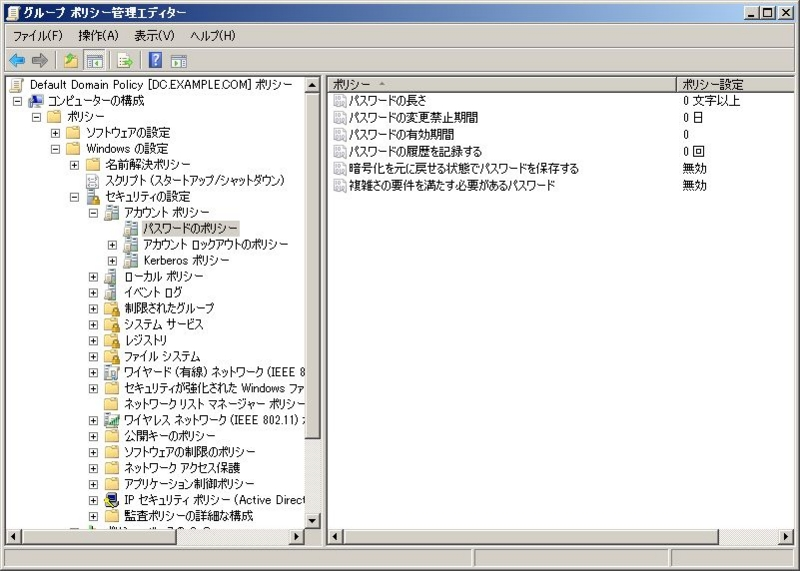 f:id:FriendsNow:20120505212827j:plain
