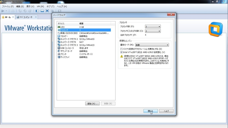 f:id:FriendsNow:20120708221554j:plain