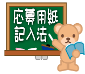 f:id:GYOPI:20150121015315p:plain:right