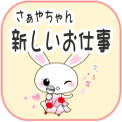 f:id:GYOPI:20150403030302p:plain:right