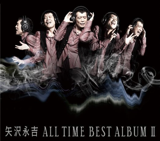 矢沢永吉 ALL TIME BEST ALBUM Ⅱ