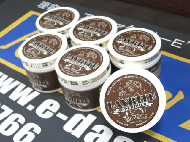 LAYRITE HAIR POMADE HIGH HOLD