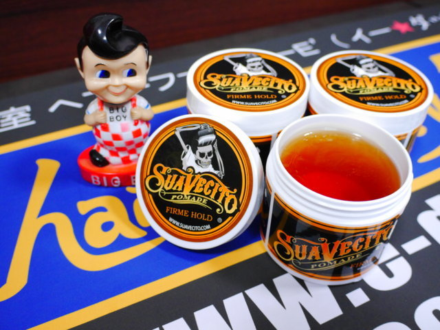 SUAVECITO FIRME HOLD 4oz(113g)