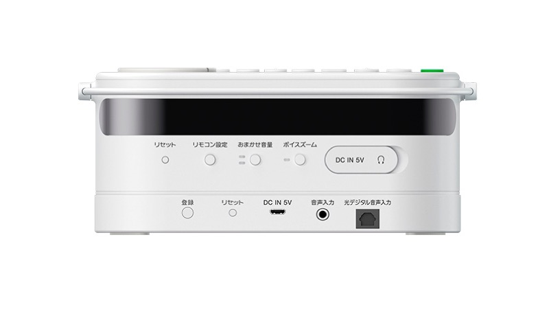 Sony SRS-LSR100 スピーカー リモコン 一体型