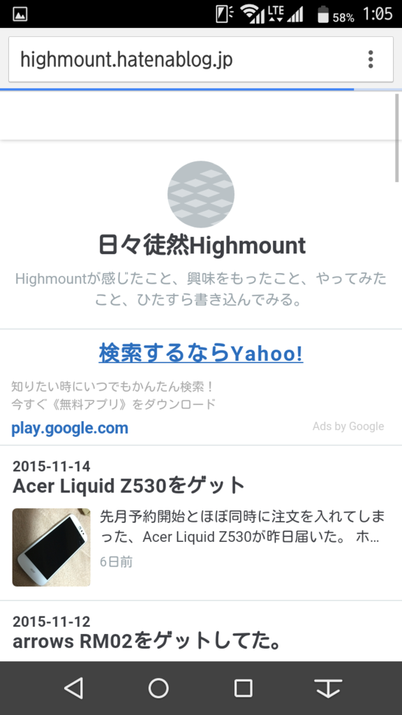 f:id:Highmount:20151121023124p:plain