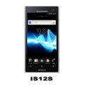 [Xperia][Xperia acro][防水][HSDPA(9.2Mbps)][HSUPA(5.5Mbps)][Android][スマートフォン][タッチパネル][ISシリーズ][Bluetooth]Xperia acro HD(IS12S)