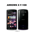 [NEXT series][ARROWS][LTE][Android][HSDPA(7.2Mbps)][HSUPA(5.7Mbps)][Wi-Fiテザリング][タッチパネル][Bluetooth][スマートフォン]F-10D