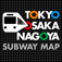Japan Subway Route Map