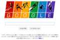 Google Doodle Sochi Olympic