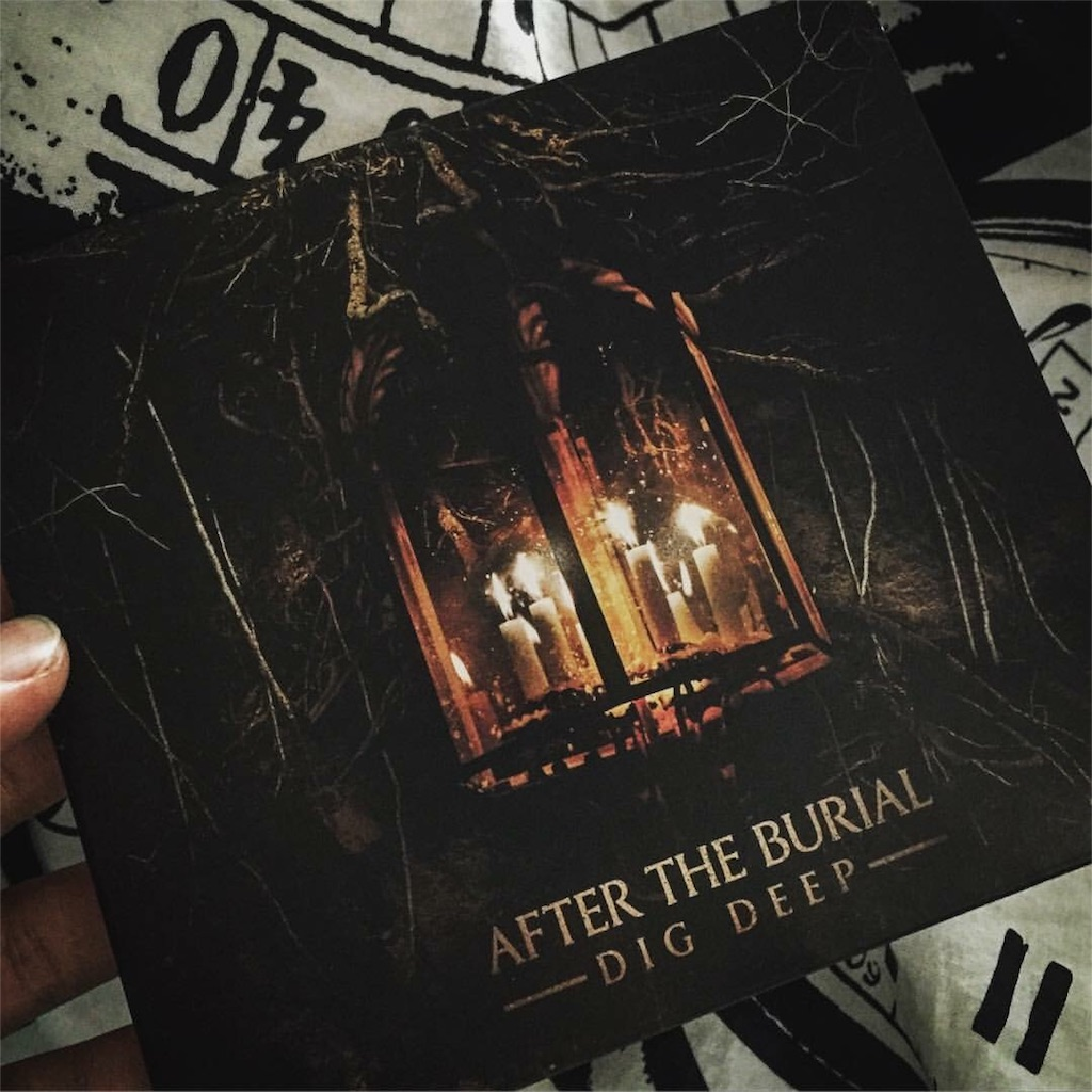 After The Burial's 12 Days of RIFF-MAS