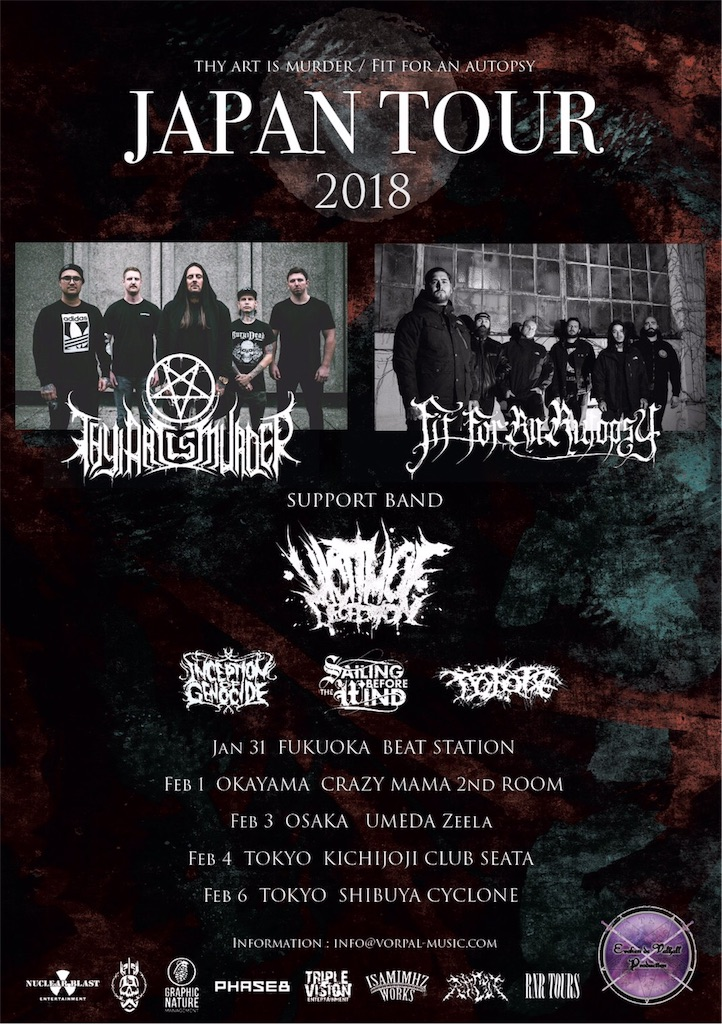 Thy Art Is Murder/Fit For An Autopsy JAPAN TOUR