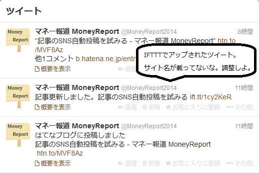 f:id:MoneyReport:20131229215708p:plain