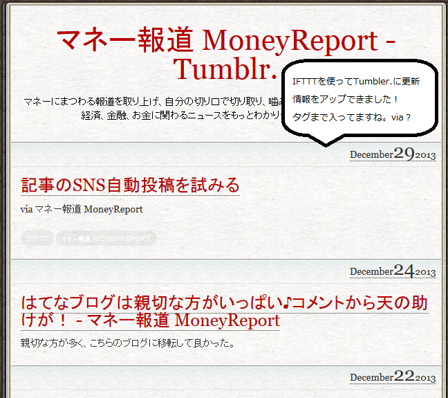 f:id:MoneyReport:20131229220025p:plain