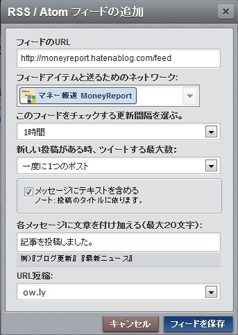 f:id:MoneyReport:20131230093339j:plain