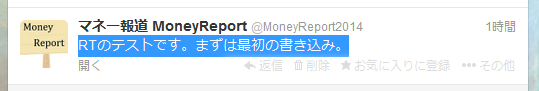 f:id:MoneyReport:20140122011812p:plain
