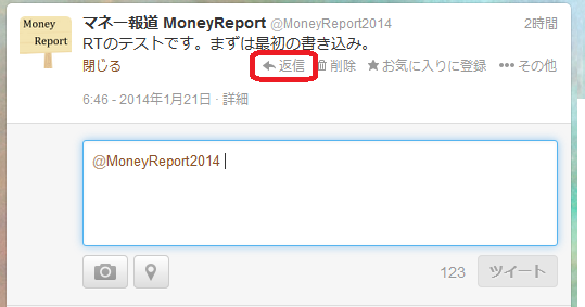f:id:MoneyReport:20140122012342p:plain