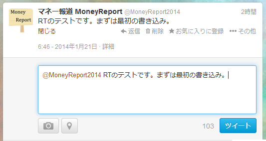 f:id:MoneyReport:20140122012429p:plain