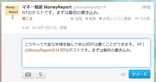 f:id:MoneyReport:20140122012719p:plain