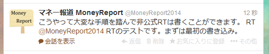 f:id:MoneyReport:20140122013318p:plain