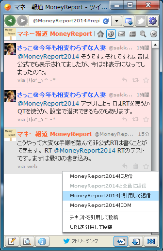 f:id:MoneyReport:20140122014905p:plain