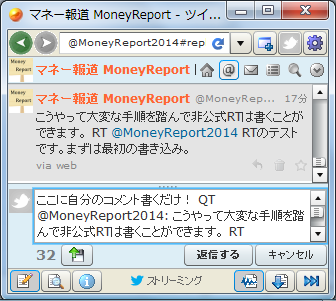 f:id:MoneyReport:20140122015048p:plain