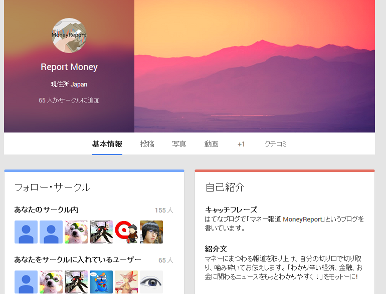 f:id:MoneyReport:20140219003452p:plain