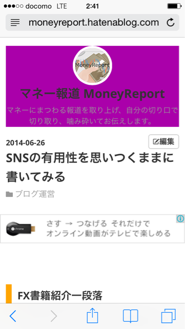 f:id:MoneyReport:20140627024242j:plain