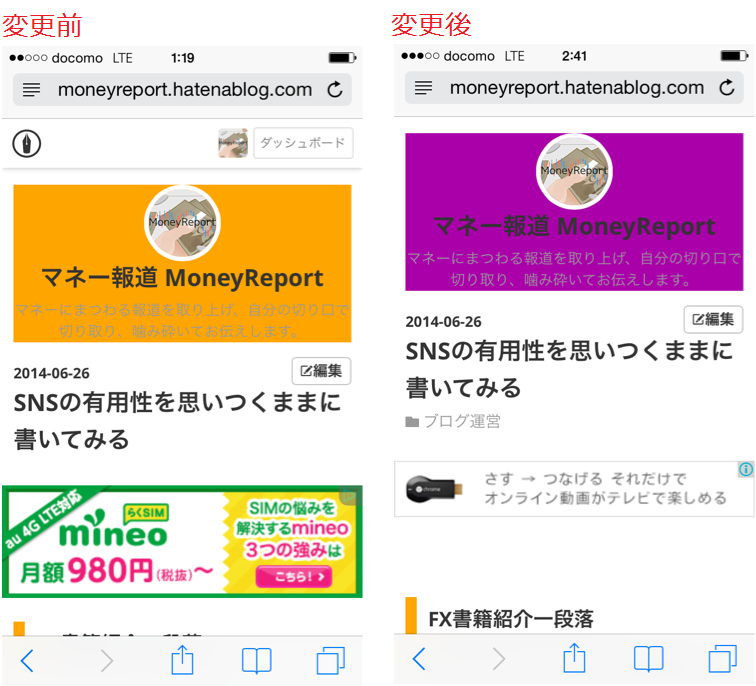 f:id:MoneyReport:20140628094807p:plain