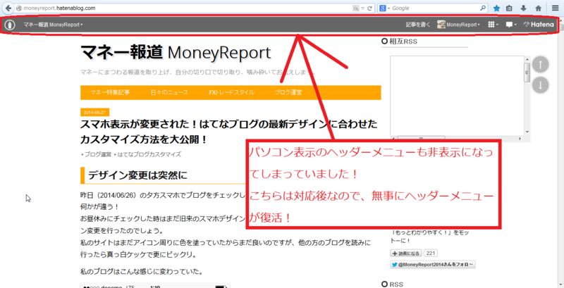 f:id:MoneyReport:20140628095523p:plain