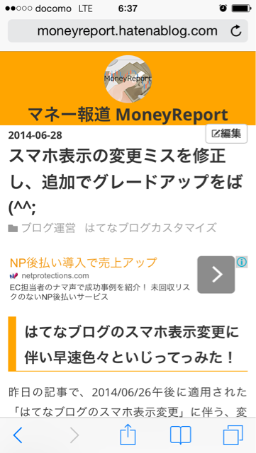 f:id:MoneyReport:20140630064447j:plain