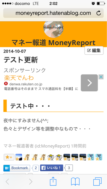 f:id:MoneyReport:20141007074601j:plain
