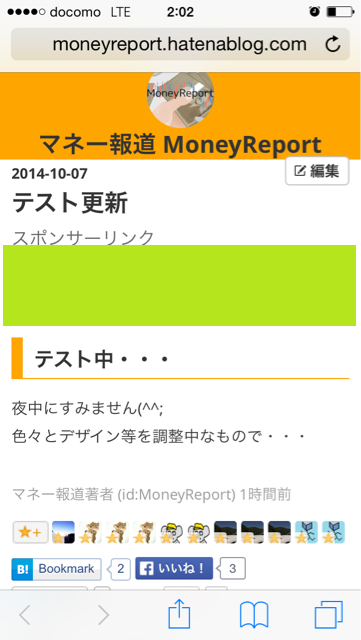 f:id:MoneyReport:20141008080802p:plain