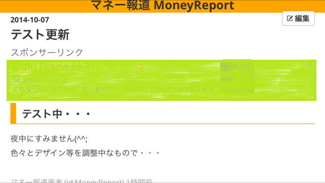 f:id:MoneyReport:20141008080810p:plain