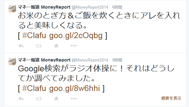 f:id:MoneyReport:20141102091843p:plain