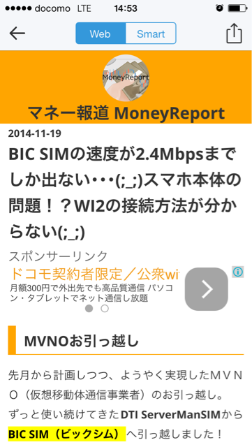 f:id:MoneyReport:20141119223915j:plain