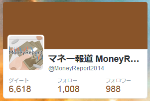 f:id:MoneyReport:20150524073144p:plain