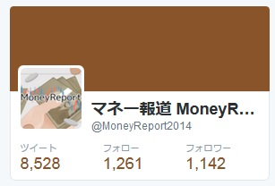 f:id:MoneyReport:20150919073925j:plain