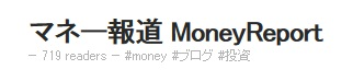 f:id:MoneyReport:20150919074054j:plain