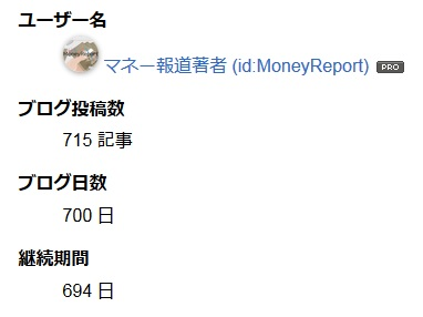 f:id:MoneyReport:20150919074155j:plain