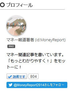 f:id:MoneyReport:20151224084201j:plain