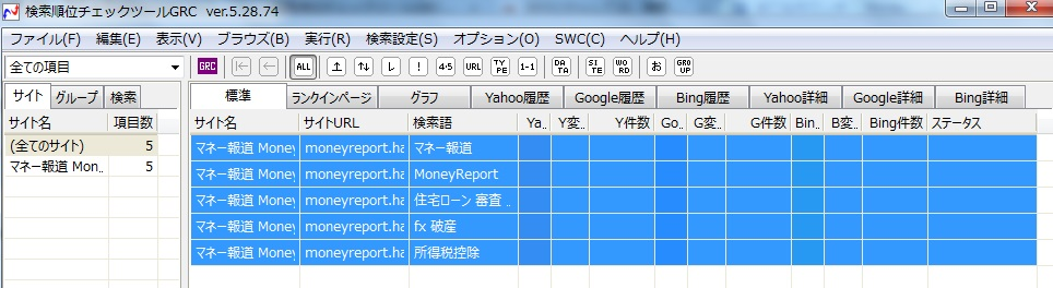 f:id:MoneyReport:20160426164029j:plain
