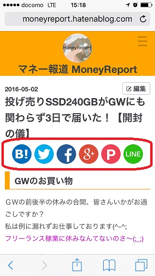 f:id:MoneyReport:20160504162105j:plain