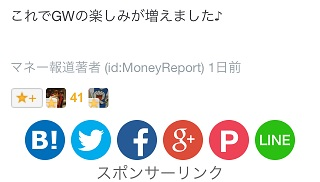 f:id:MoneyReport:20160504162234j:plain