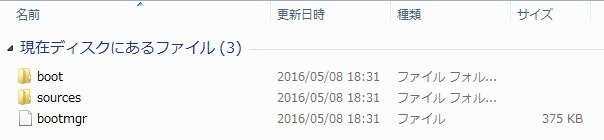 f:id:MoneyReport:20160511122142j:plain