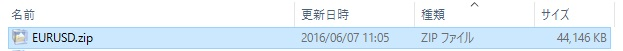 f:id:MoneyReport:20160607130426j:plain
